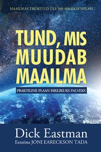 Tund_mis_kaas.indd
